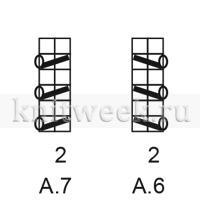 Джемпер Клубничный взмах - Схема 5