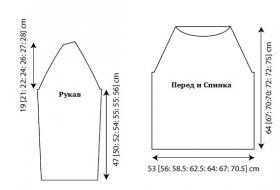 Пуловер Уиветон - Выкройка 1