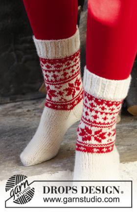 Носки веселые шаги