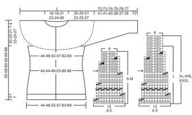 Жакет хрустальный блеск - Схема 1