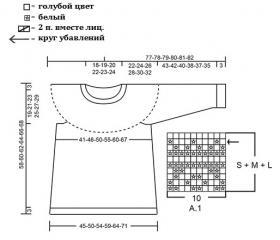 Пуловер Литорина - Схема 1