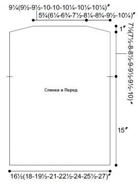 Топ с воздушным узором - Выкройка 1