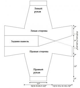Кардиган Баском - Выкройка 1
