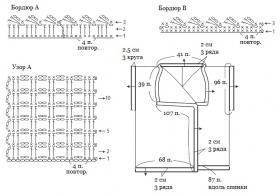 Жилет крючком с простым ажуром - Схема 1