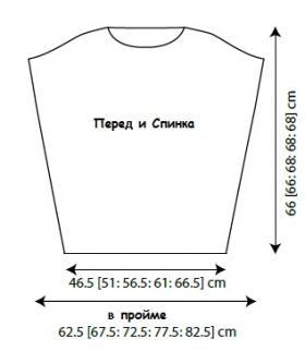 Топ Киама - Выкройка 1