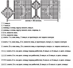 Берет с ажурными листьями - Схема 1