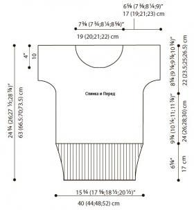 Пуловер с коротким рукавом и поясом - Выкройка 1