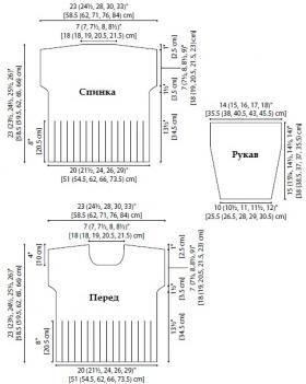 Свитер с воротником хомут резинкой - Выкройка 1