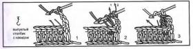 Плед крючком с узором шахматы - Схема 1