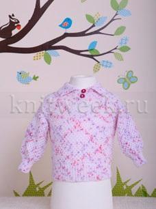 Пуловер с воротником поло - Фото 1