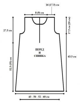 Платье с жаккардовым узором - Выкройка 1
