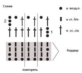 Майка крючком в полоску - Схема 1