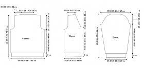 Кардиган градация цвета - Выкройка 1