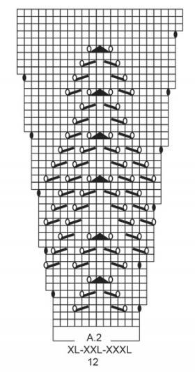 Свитер Агния - Схема 3