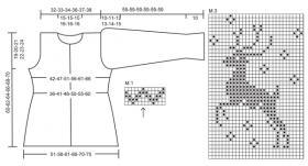 Жакет спицами с оленями и буфами на рукавах - Схема 1