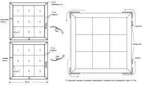 Ажурный чехол для подушки - Выкройка 1