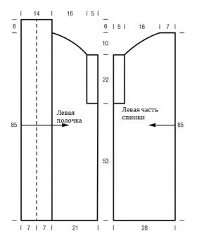 Жилет накидка связанный поперек - Выкройка 1