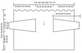 Жакет с прямоугольными полочками и ажуром - Выкройка 1