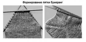 Носки с рельефными узорами и пяткой бумеранг - Фото 1