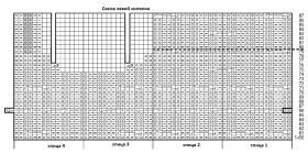 Длинные митенки с рельефным узором - Схема 2