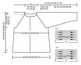 Кардиган зимняя грация - Схема 1
