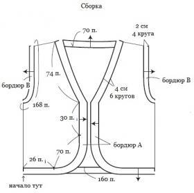 Ажурный жилет крючком с волнистым краем - Выкройка 2