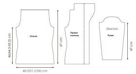 Удлиненный жакет с узором из аранов - Выкройка 1