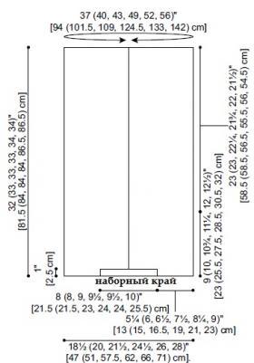 Длинный жилет узором мережка - Выкройка 1