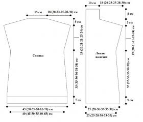 Классический кардиган с коротким рукавом - Выкройка 1
