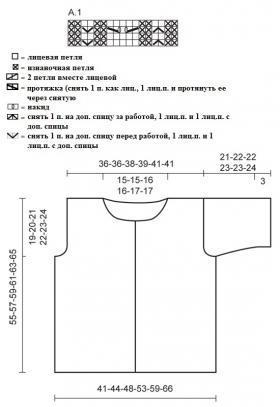 Летний жакет спицами с коротким рукавом - Схема 1