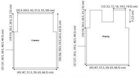 Ажурный топ с квадратным вырезом - Выкройка 1