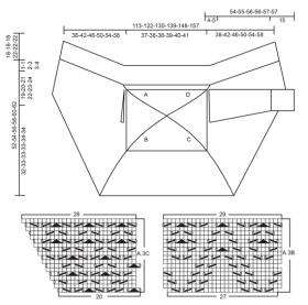 Кардиган Альтаир - Схема 4