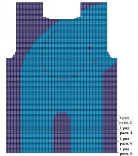 Пуловер слоник - Схема 1