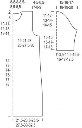 Облегающее платье с аранами и коротким воротником - Выкройка 1