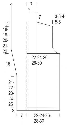 Двубортный жилет с аранами - Выкройка 1