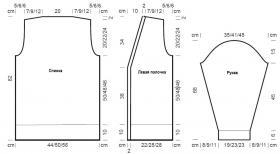 Длинный кардиган с узором из аранов - Выкройка 1