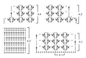 Жилет с веерным узором - Схема 1