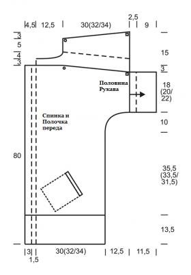 Длинный жилет с карманами из мохера - Выкройка 1