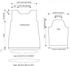 Пуловер с узором листочки крючком - Выкройка 1