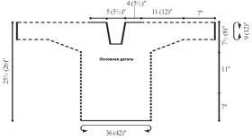 Стильный пуловер с рельефным узором - Выкройка 1