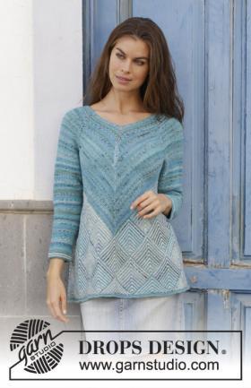 Пуловер Атлантида