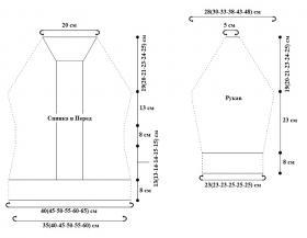 Розовый свитер с рукавом реглан - Выкройка 1