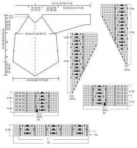 Джемпер персиковая нота - Схема 6