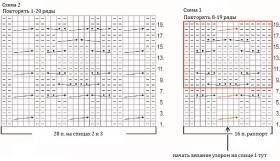 Гольфы с узором из аранов - Схема 2