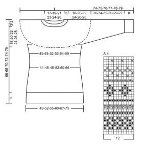 Комплект Лиллехаммер - Схема 3