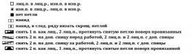 Чепчик Селестина - Схема 1