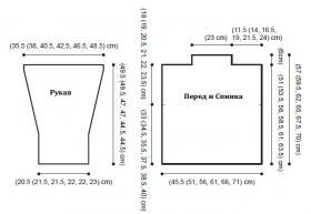 Свитер поперек платочным узором - Выкройка 1