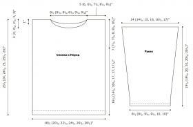 Пуловер Каролина - Выкройка 1