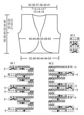 Жилет с ажурным краем - Схема 1