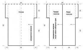 Длинный жилет с интарсией - Выкройка 1